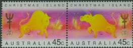 CHI SG434a Chinese New Year (Year of the Ox) horizontal pair